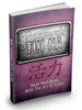 Thumbnail Heal Yourself With Tui Na - Mrr+Free Bonus